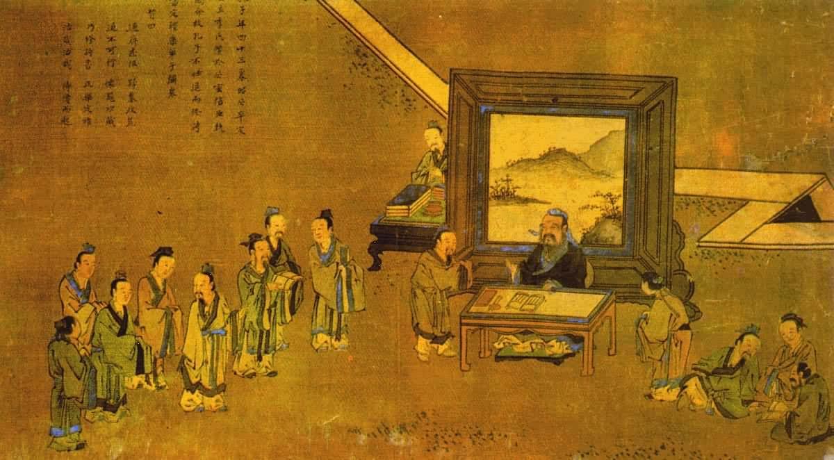 冯友兰《中国哲学简史》
